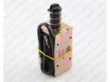 Соленоид 11K-05-21